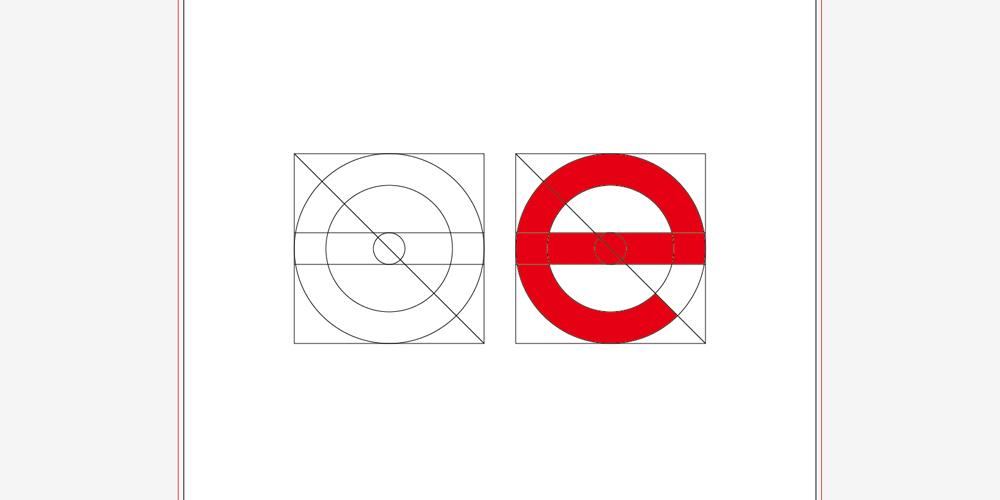 eのフォント設計図
