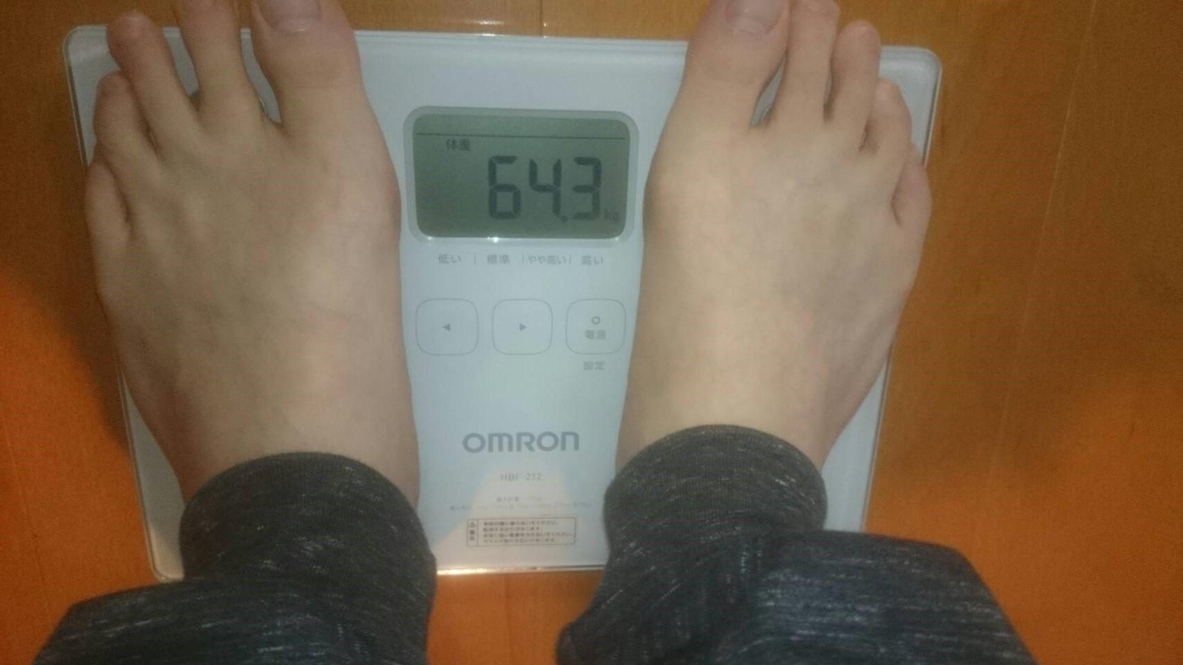 ゆーたスタート体重と目標体重
