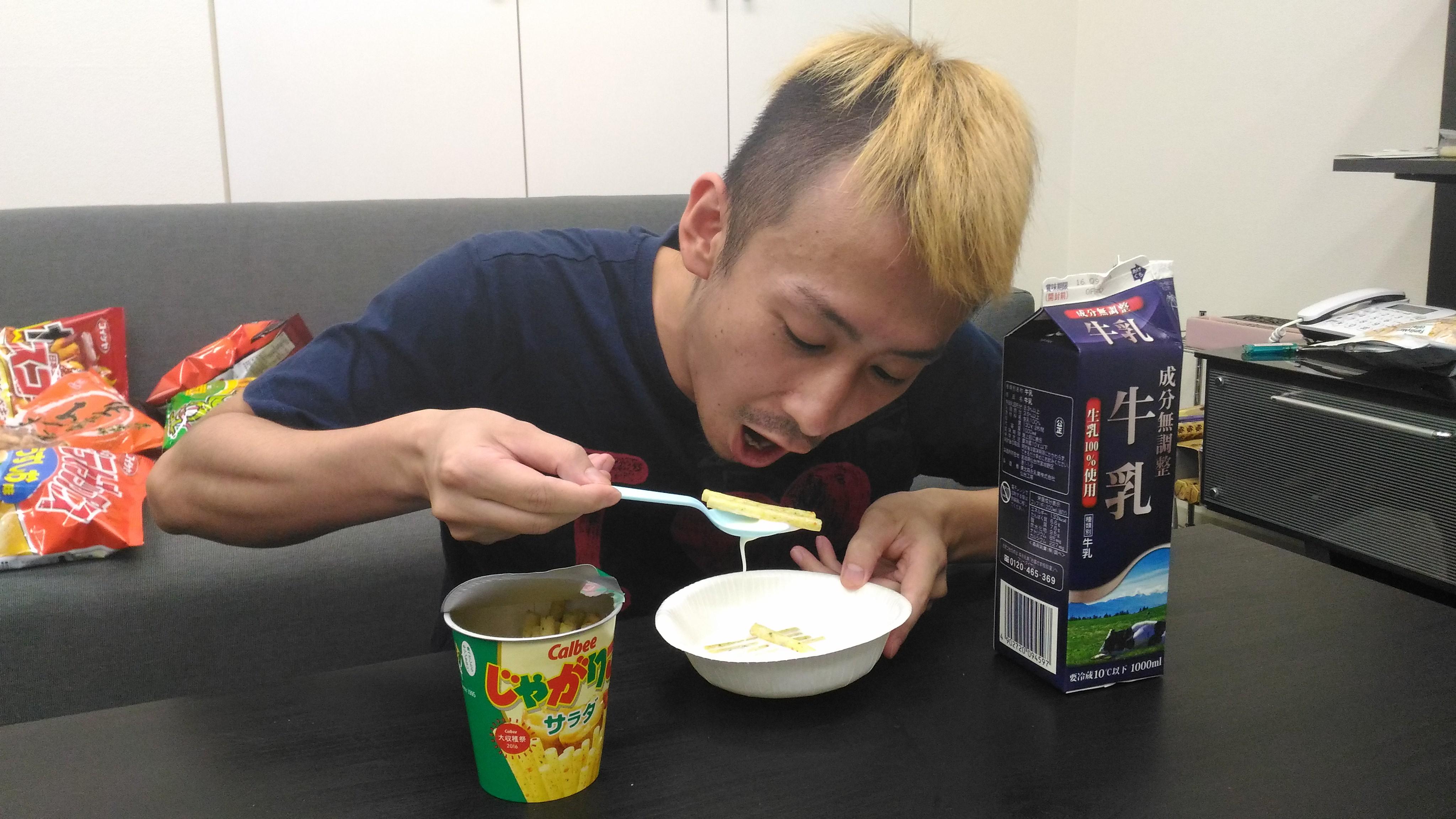 じゃがりこ(サラダ味)と牛乳でシリアル風