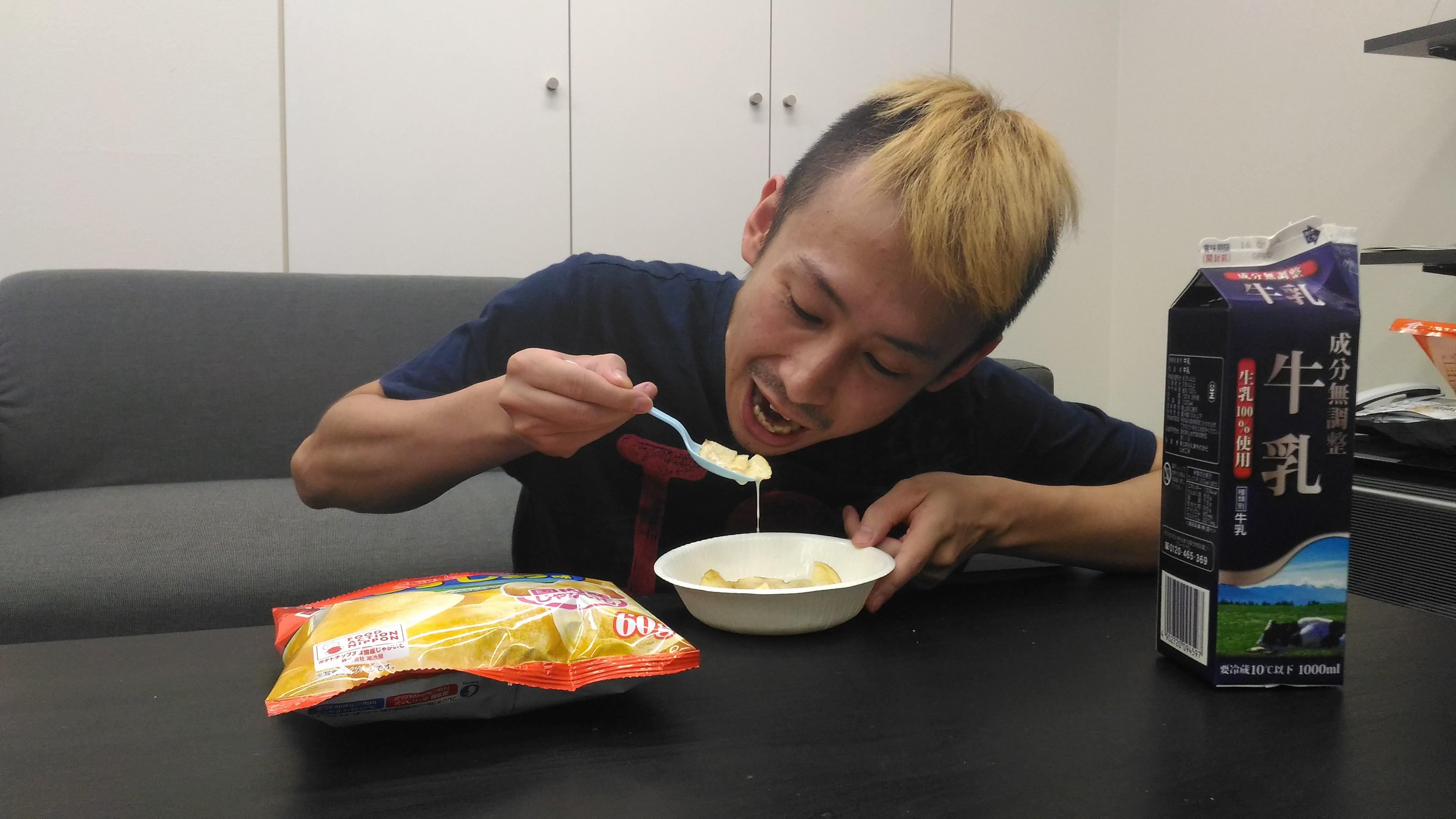 ポテチ(コイケヤ / うすしお)と牛乳でシリアル風