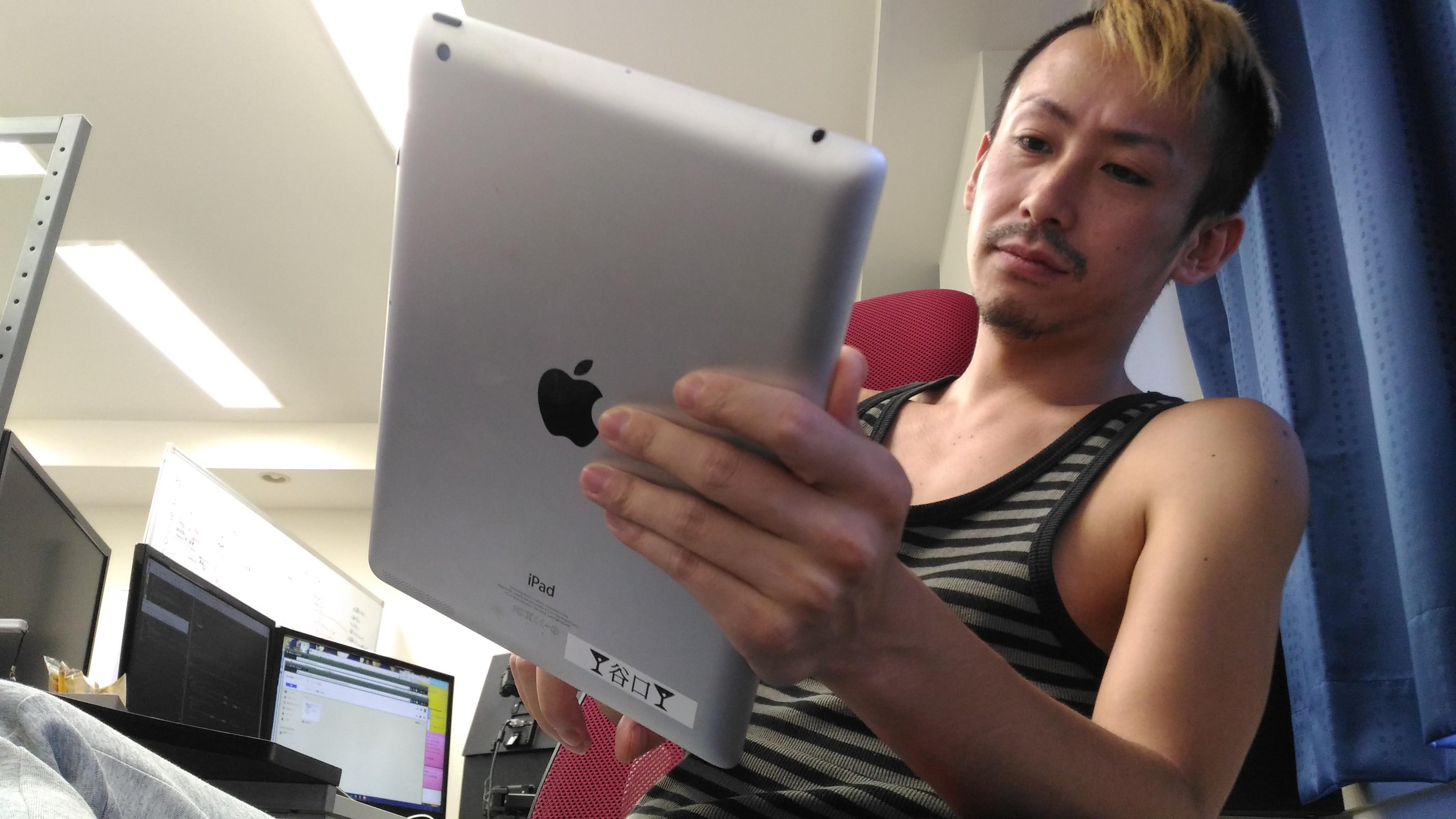 iPadにテプラ