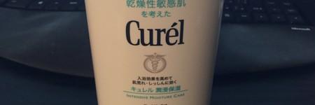 キュレルの入浴剤の特徴