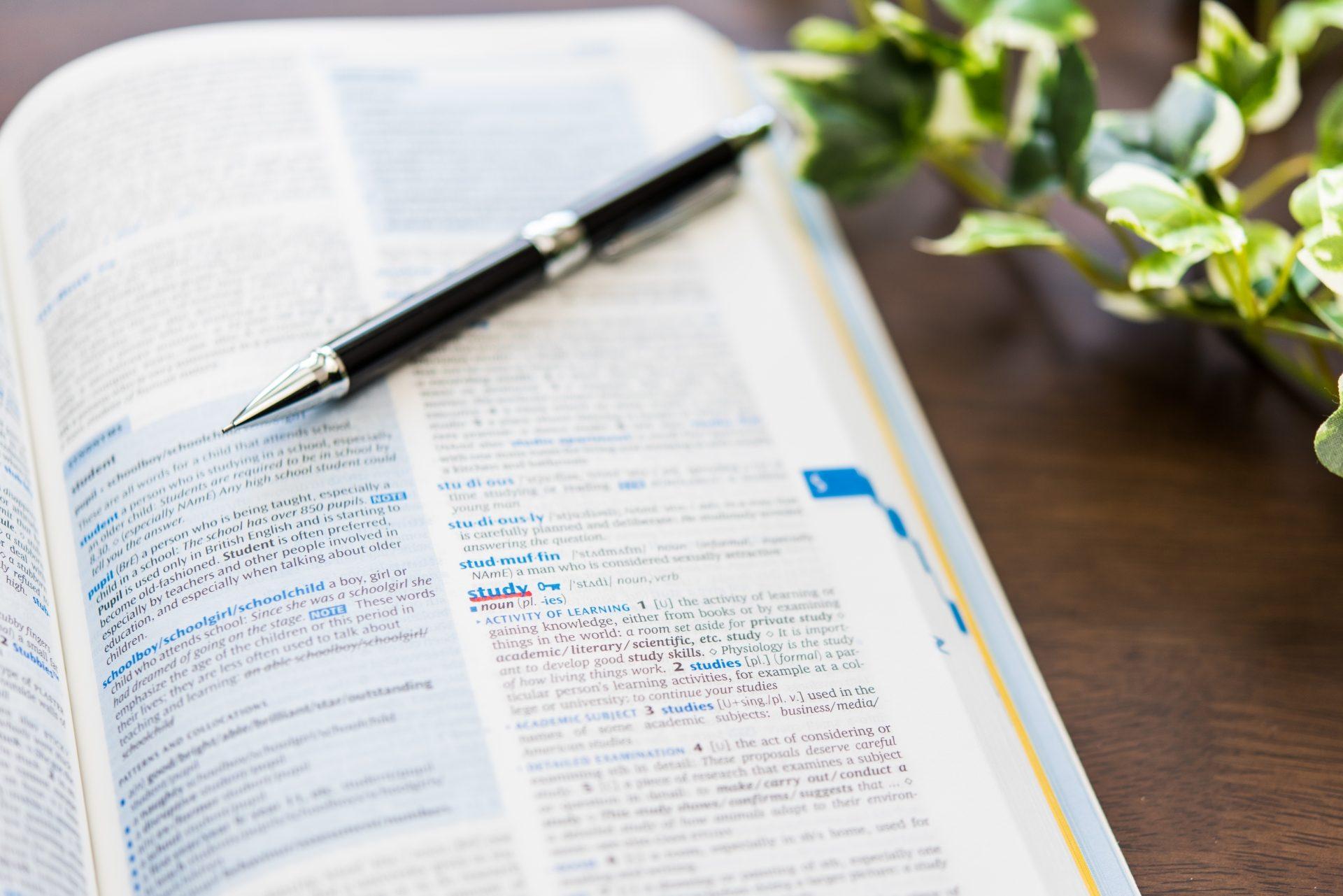 PLOG 英語学習のメリット