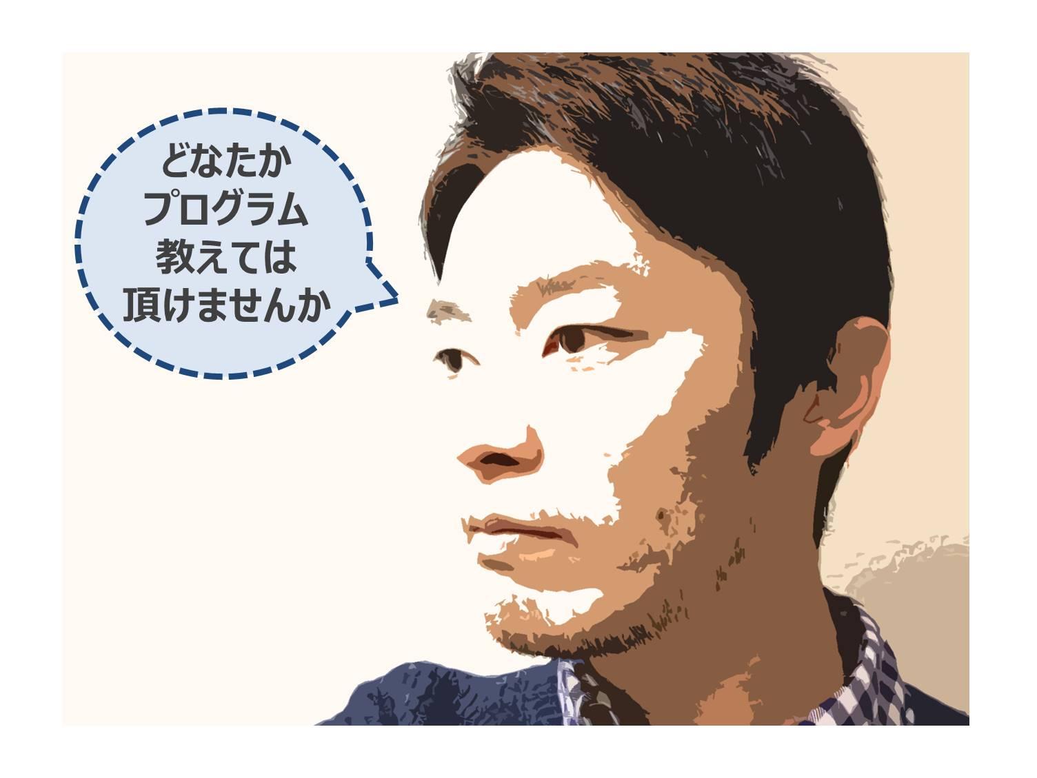 miyabi-program-eye
