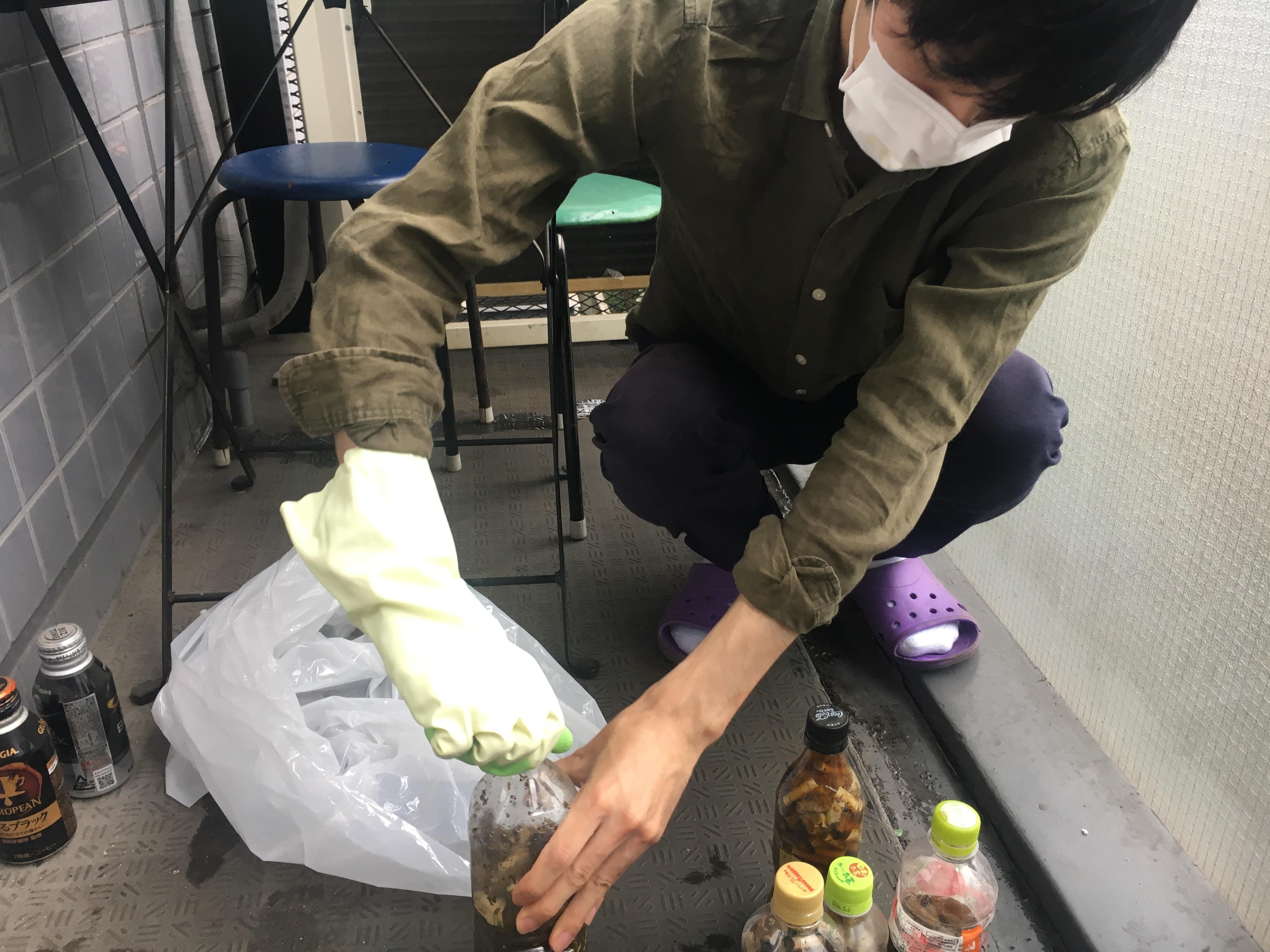 ペットボトル 灰皿 処理