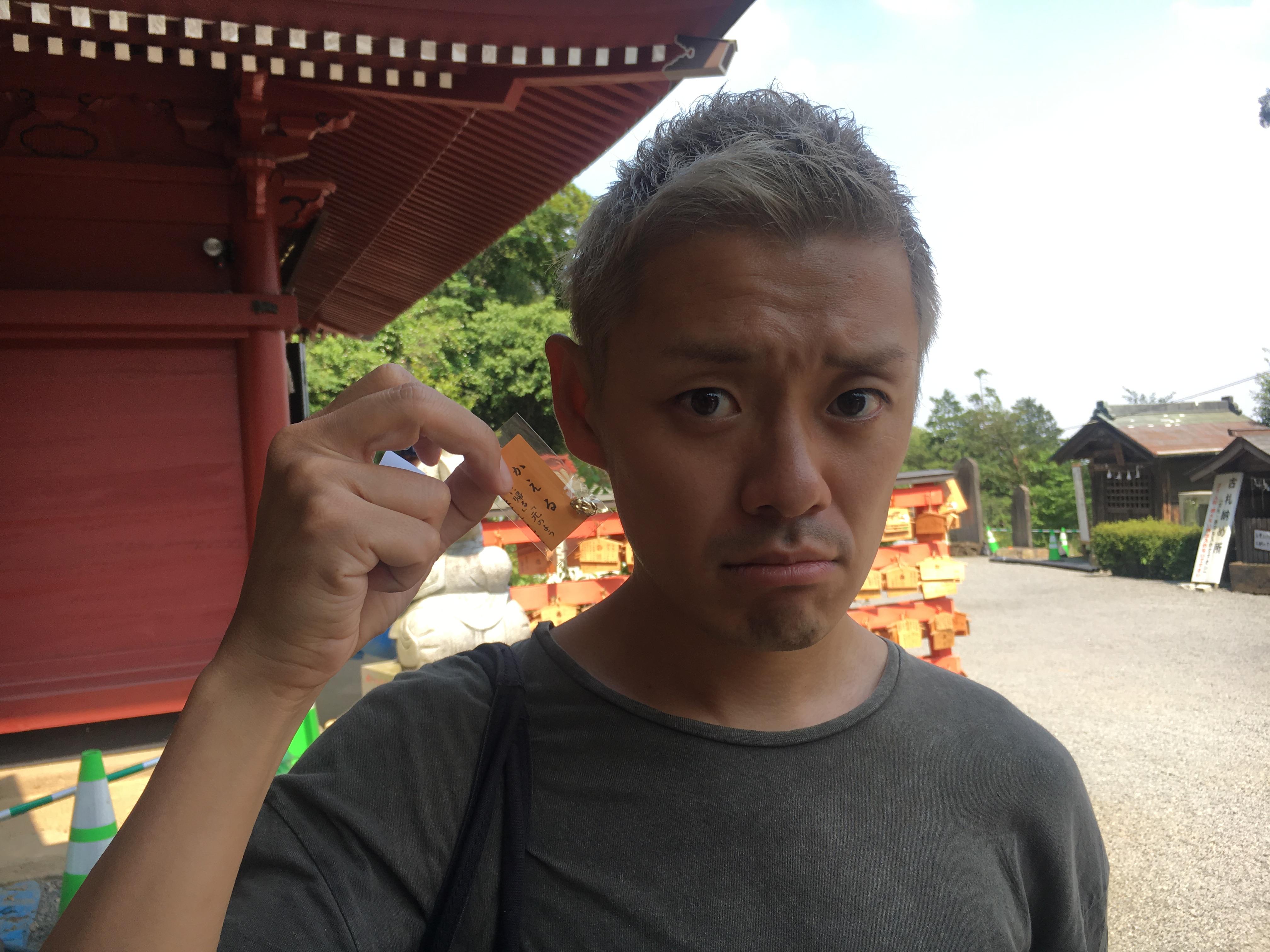 太平山神社 福神社 おみくじ