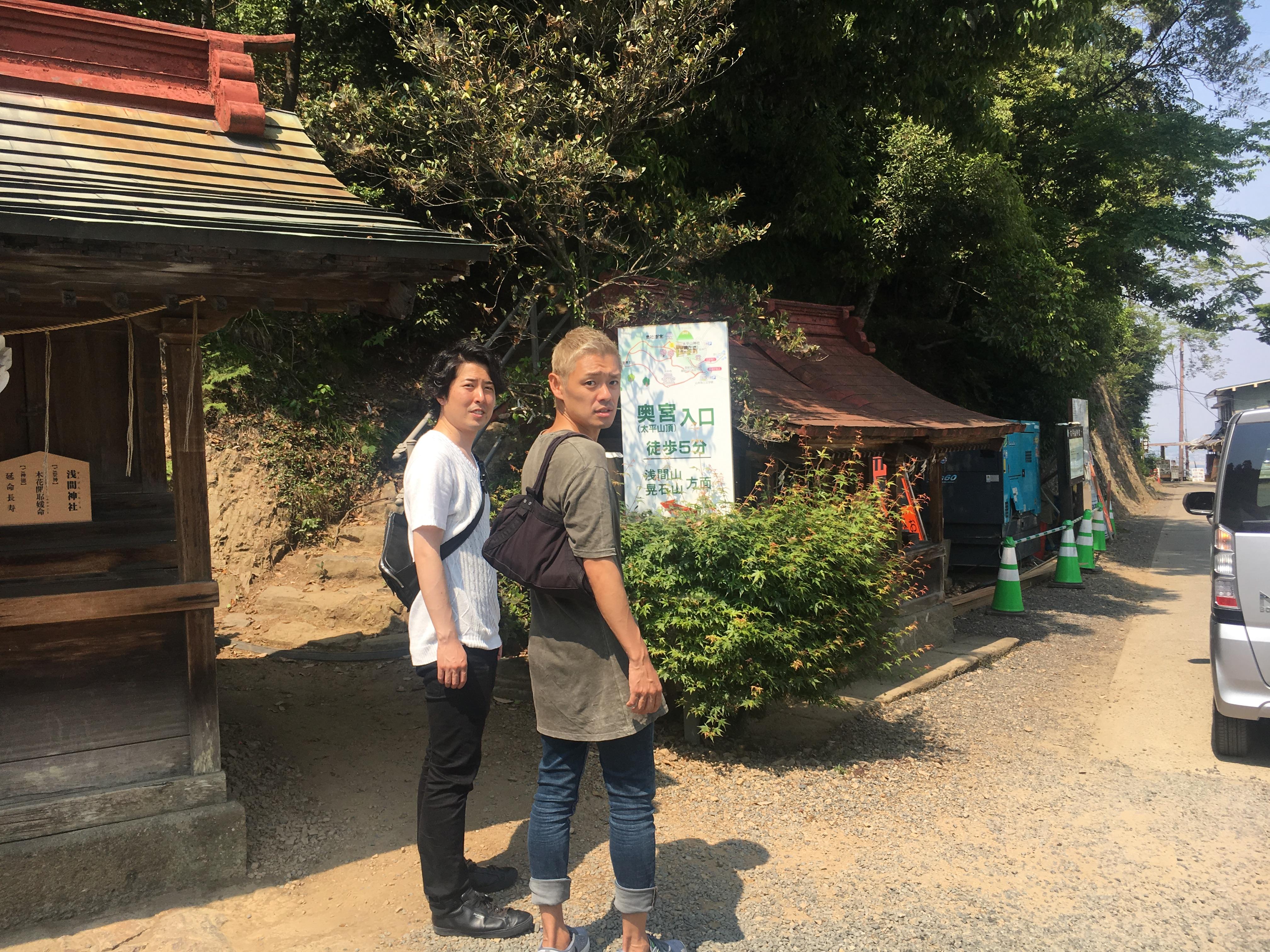 太平山神社 奥宮