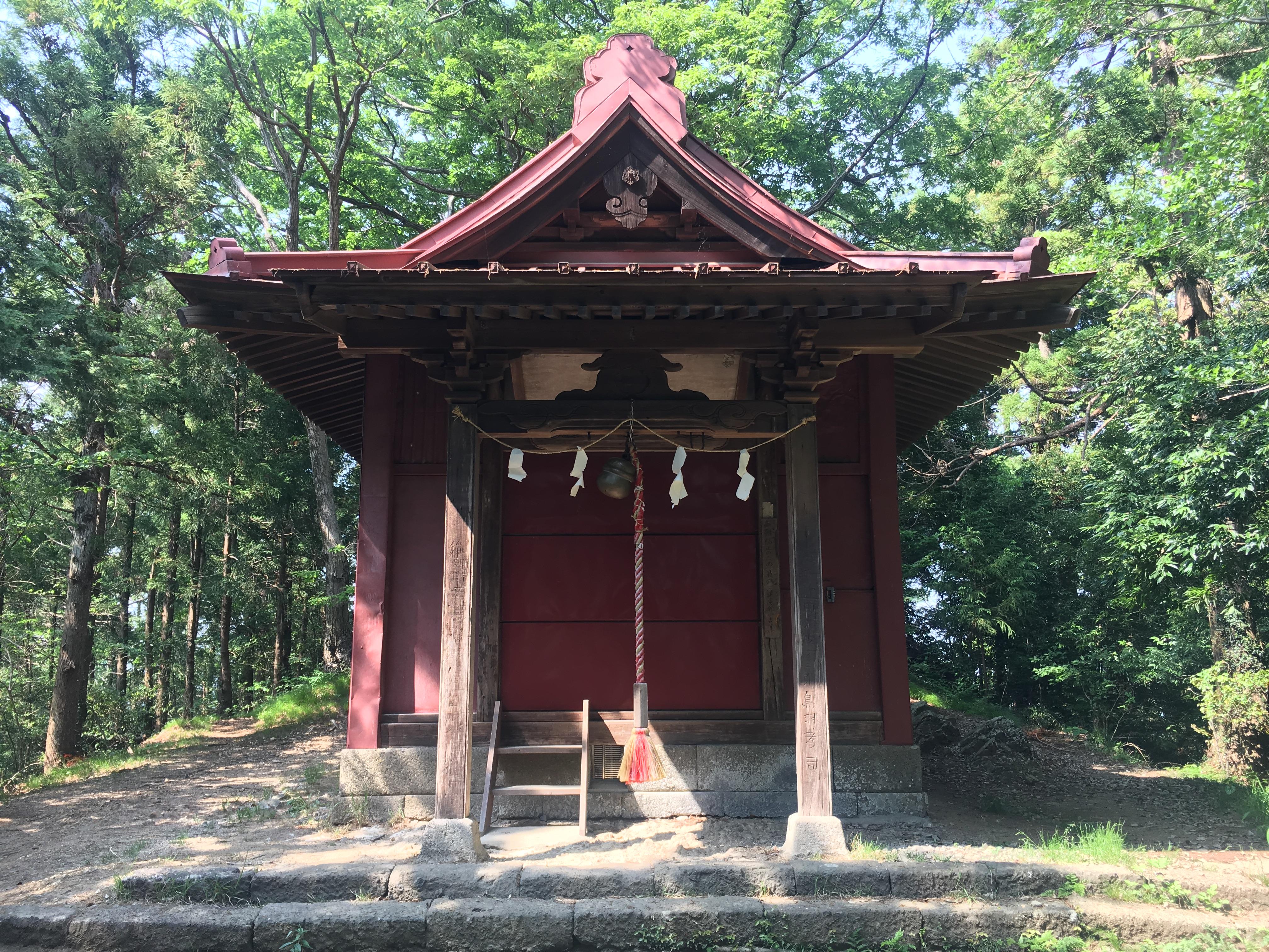 太平山神社 富士浅間神社