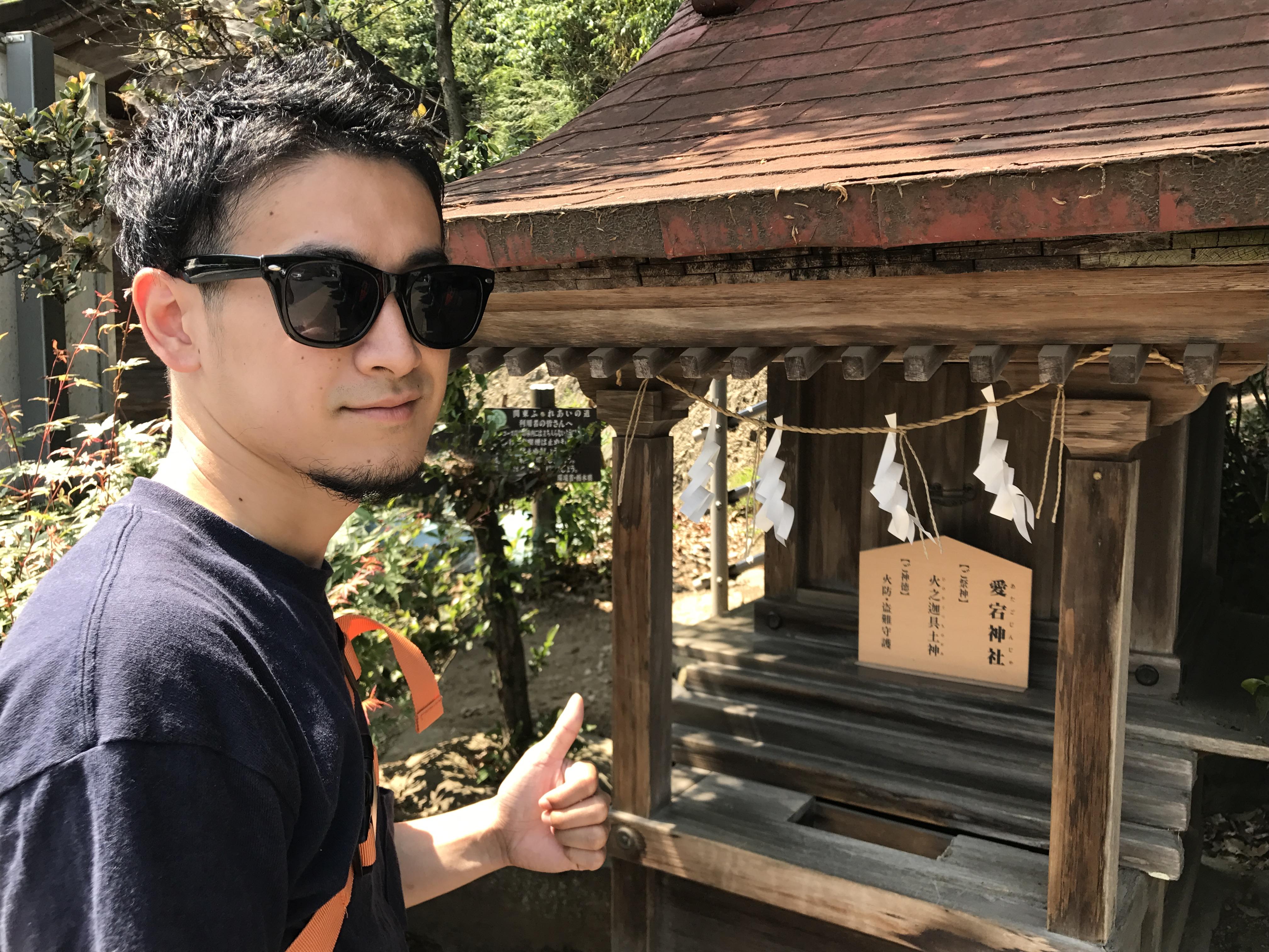 太平山神社 愛宕神社