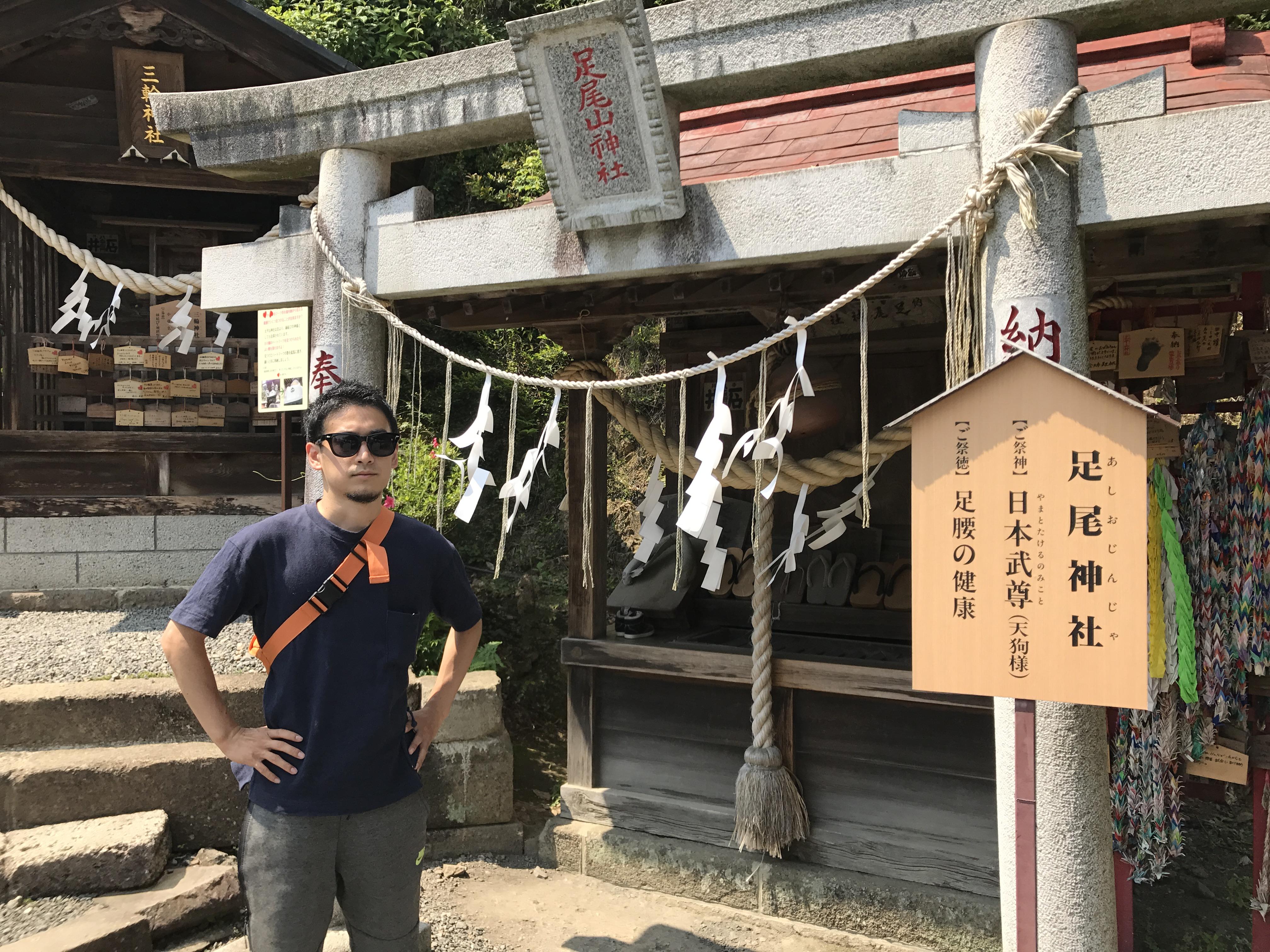 太平山神社 足尾神社