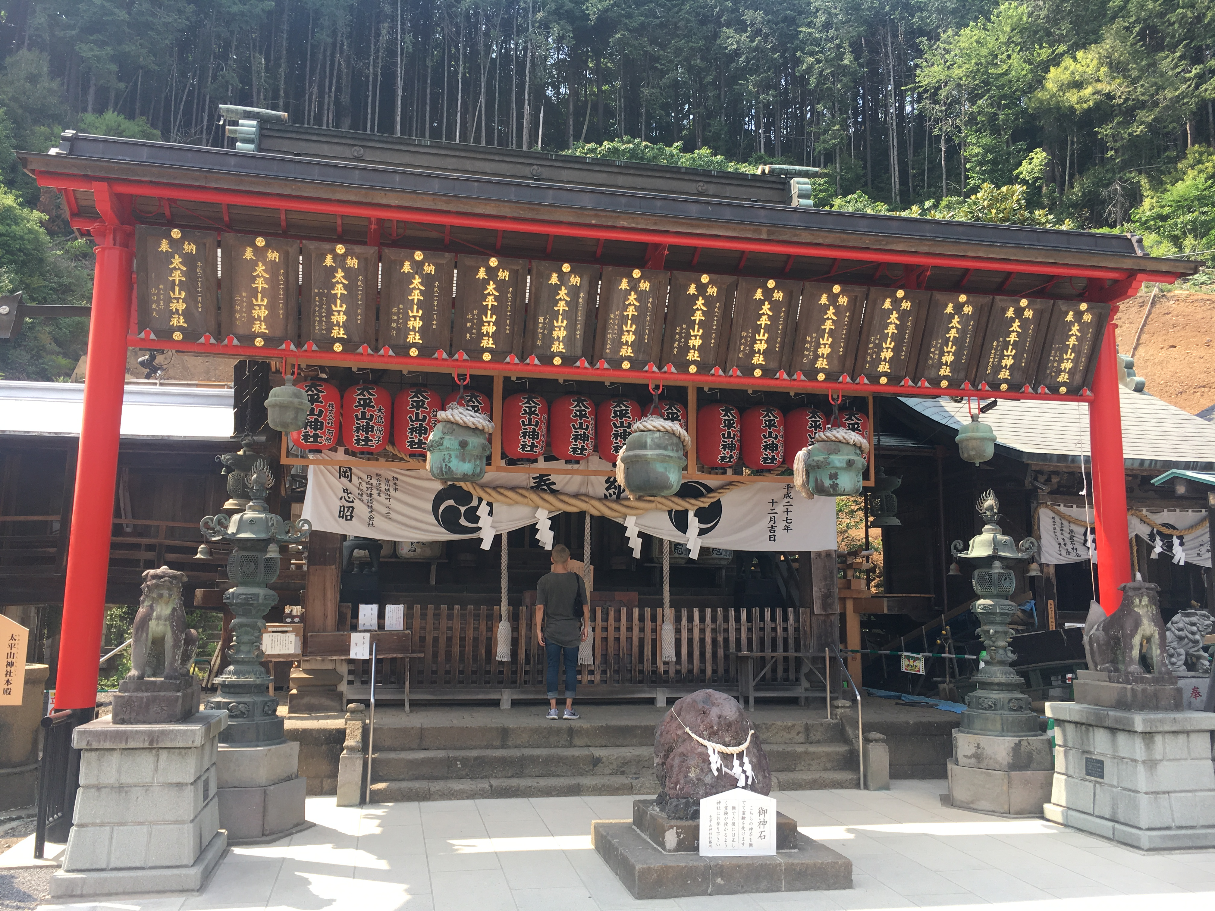 太平山神社 本殿