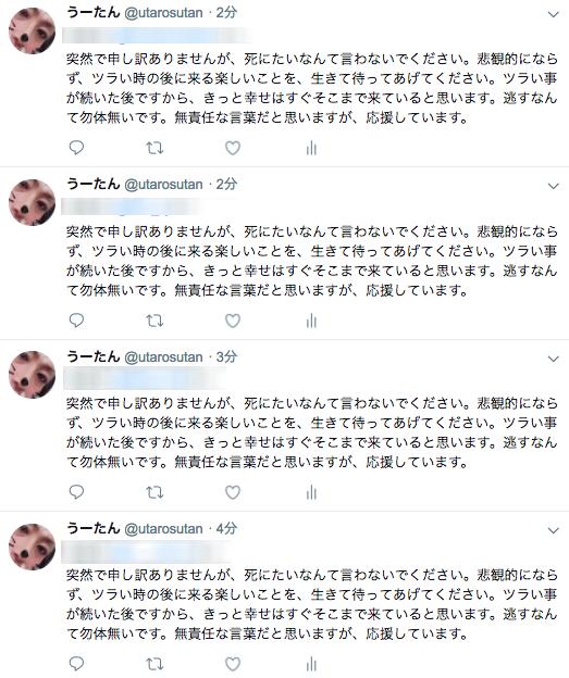 救いの絨毯爆撃