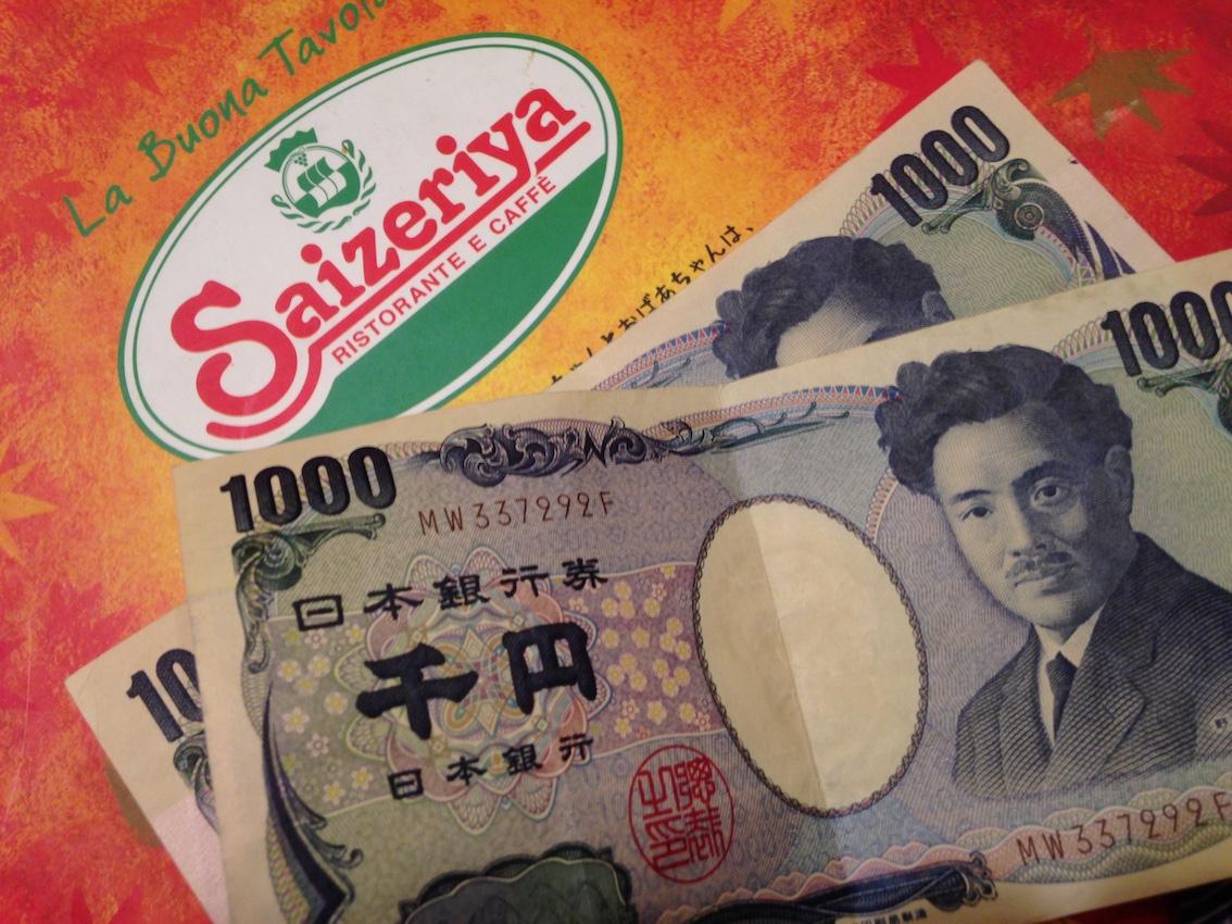 サイゼリアで千円飲み会