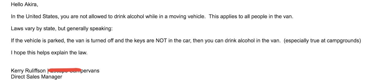 アメリカ お酒 法律