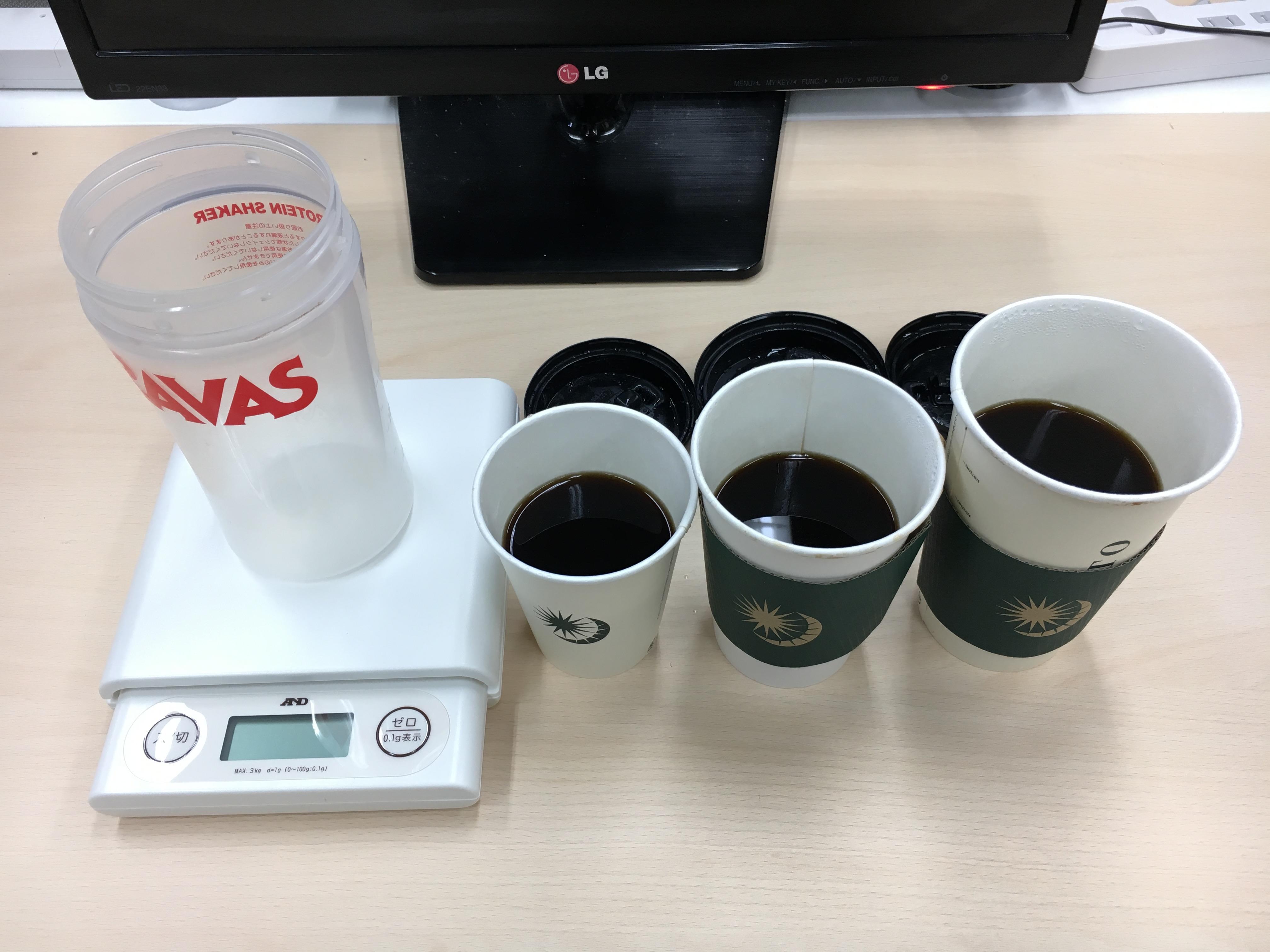 プロントのブレンドコーヒー