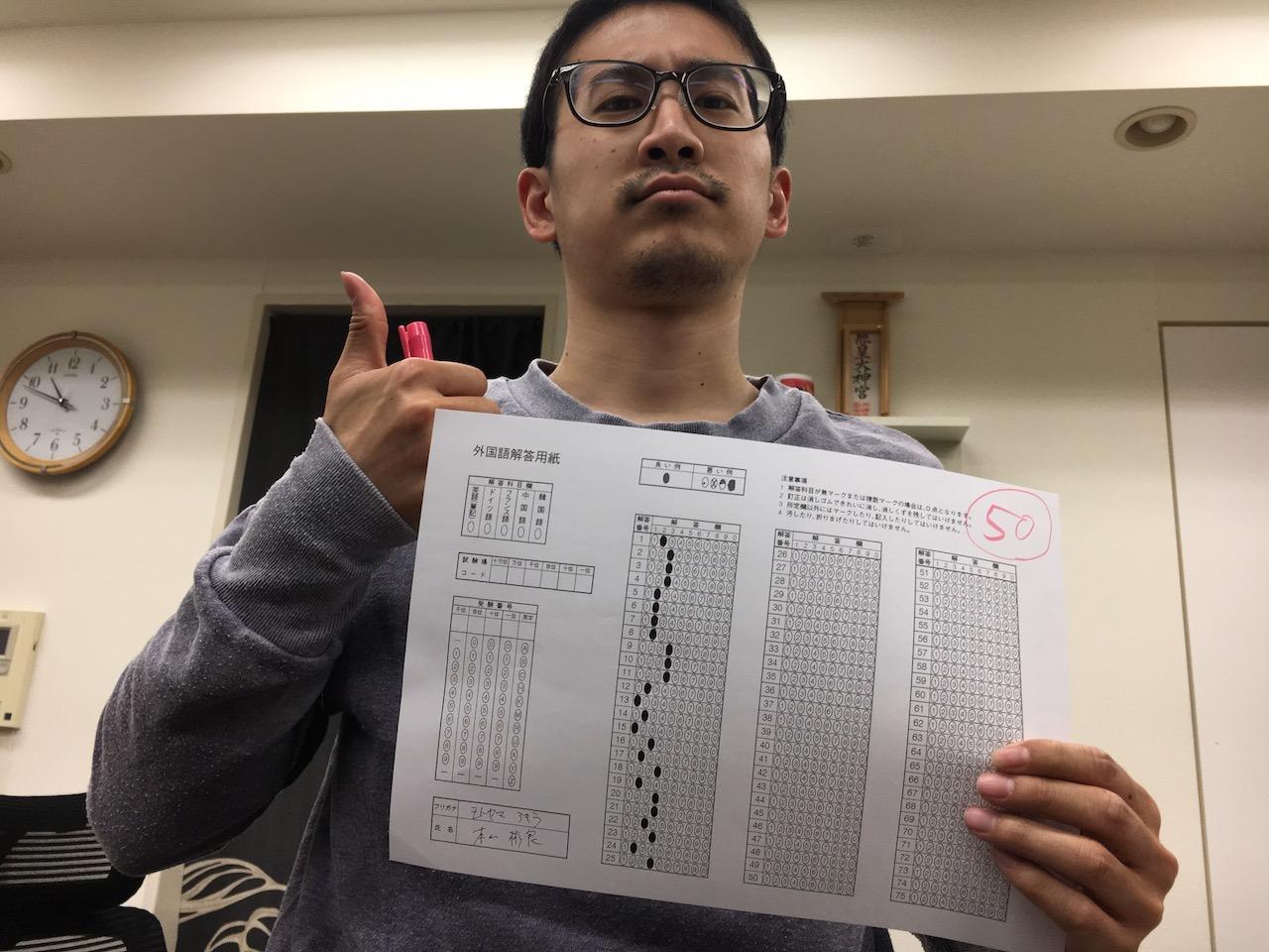 センター試験 英語