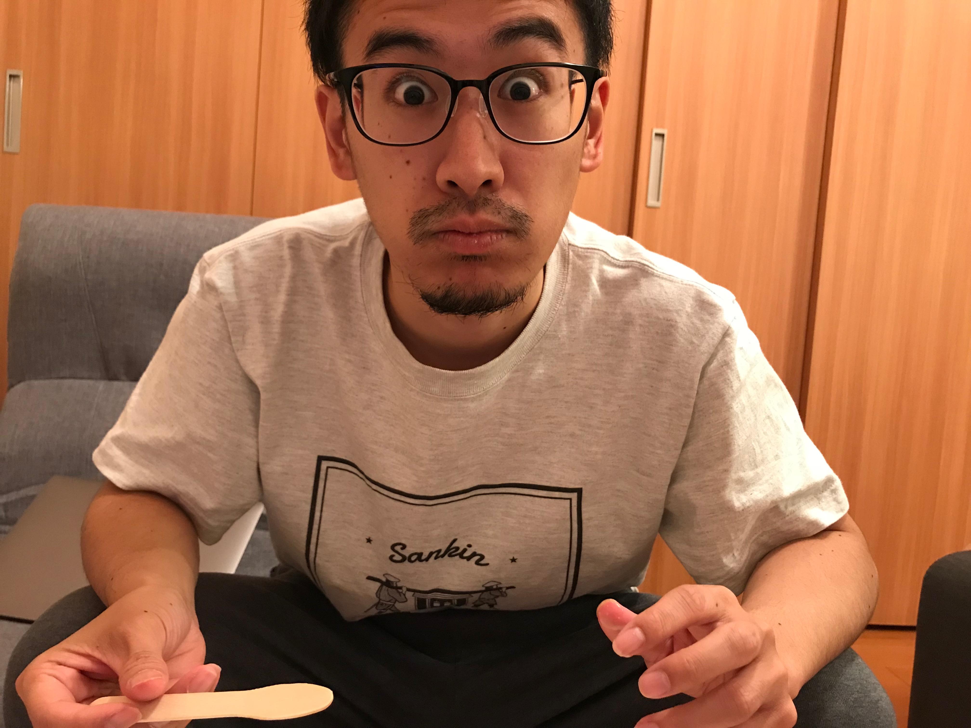 焼きミカン ダイエット バニラアイス