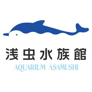 浅虫水族館のロゴ