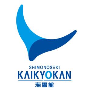 海響館のロゴ