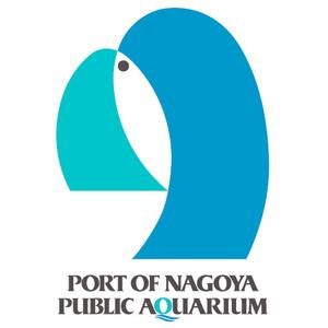 名古屋港水族館のロゴ