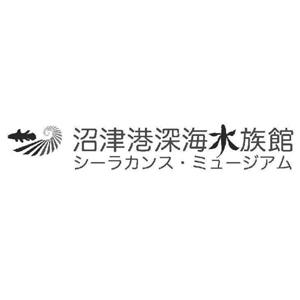 沼津港深海水族館のロゴ