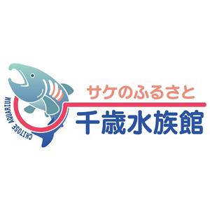 サケのふるさと千歳水族館のロゴ
