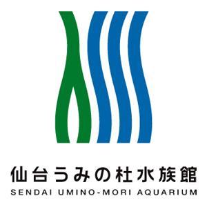 仙台うみの杜水族館のロゴ