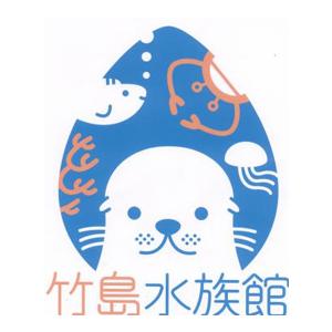 竹島水族館のロゴ
