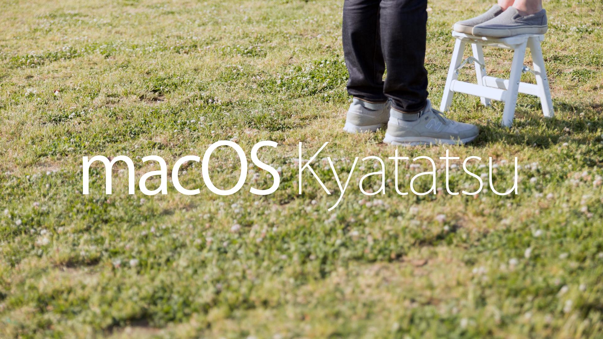 Mac OS Kyatatsu