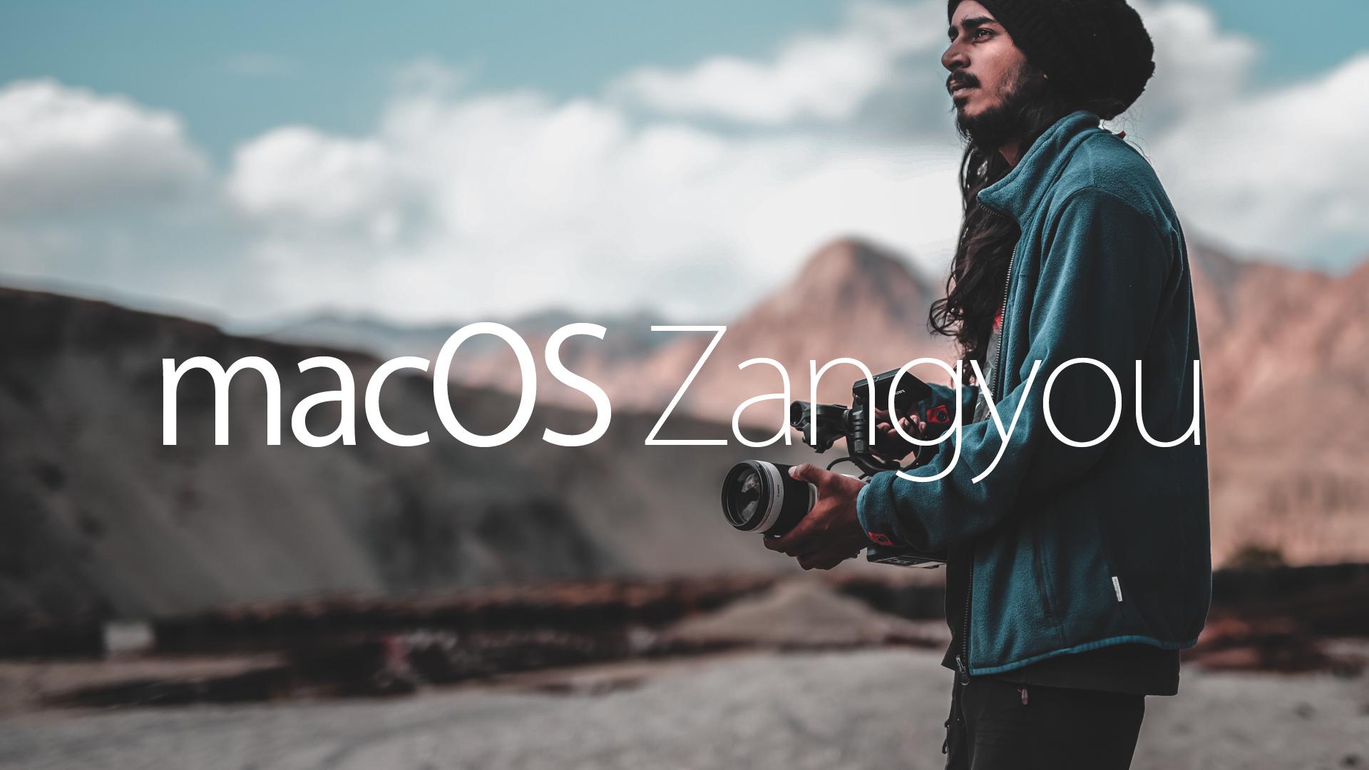 Mac OS Zangyou