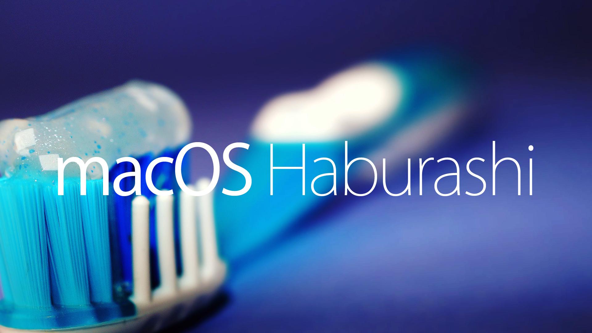 Mac OS Haburashi