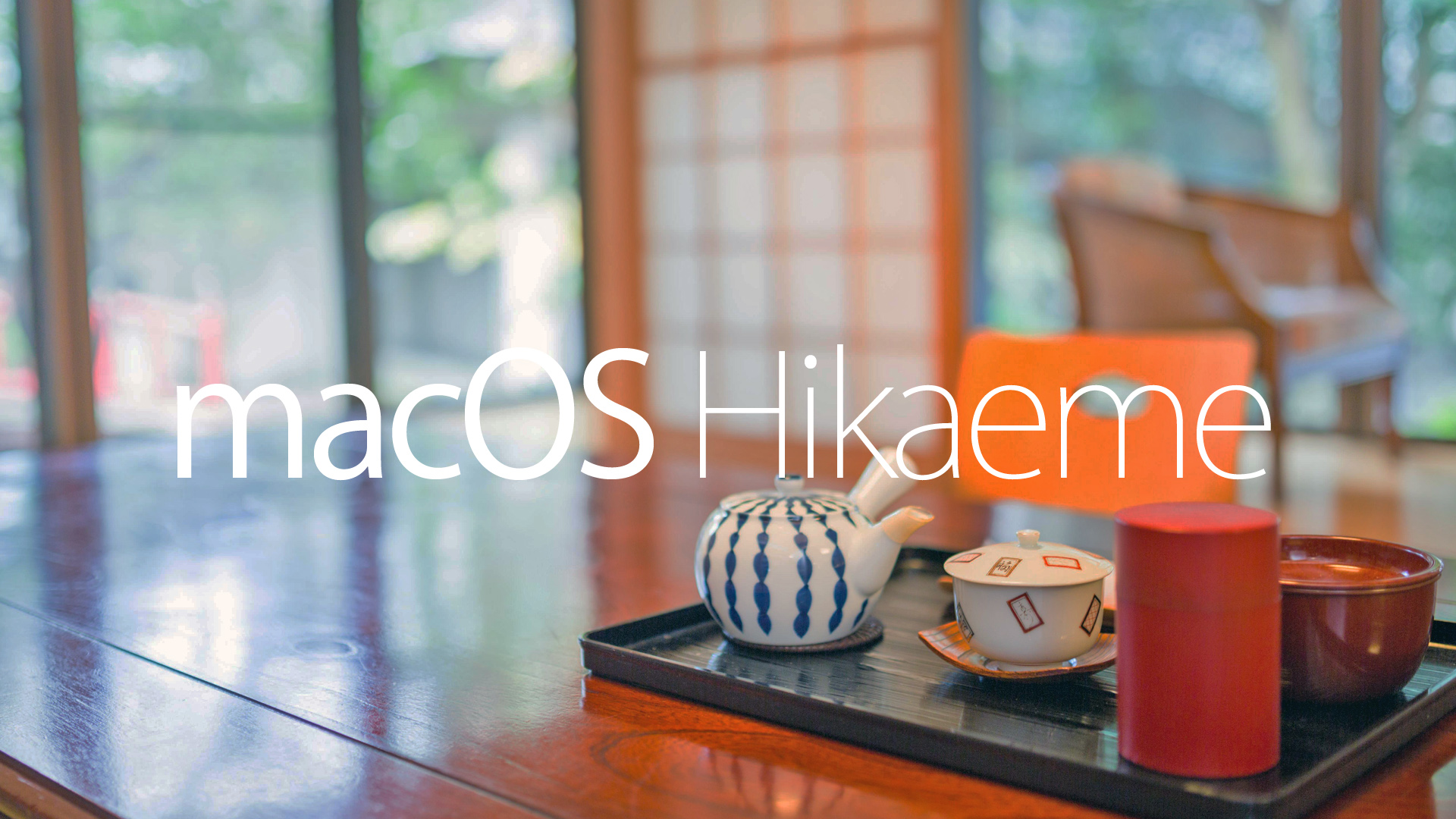Mac OS Hikaeme