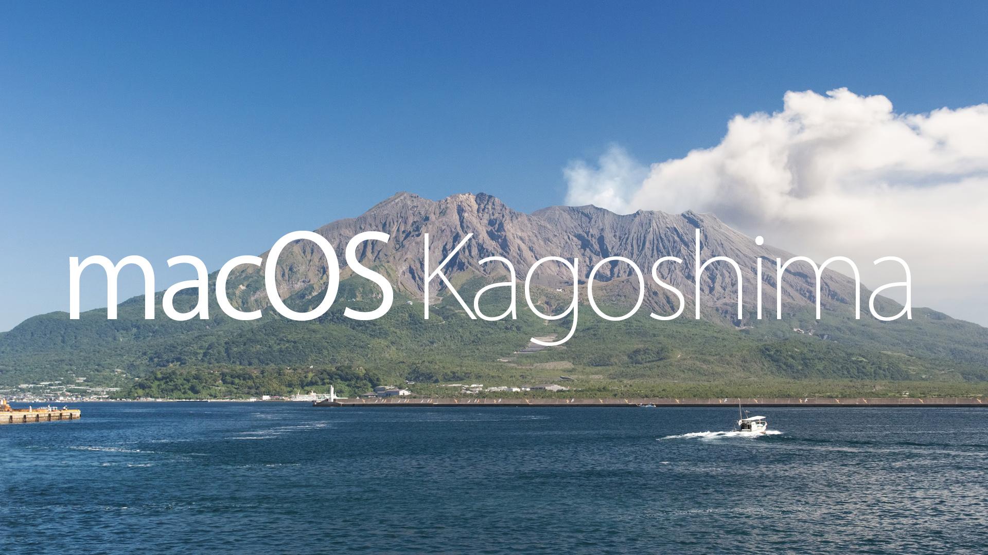 Mac OS Kagosima