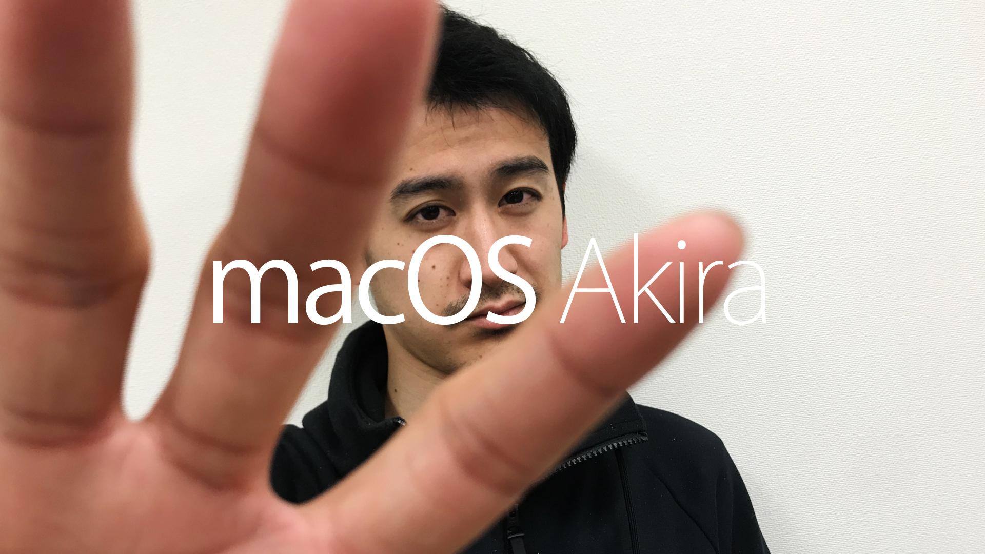 Mac OS Akira