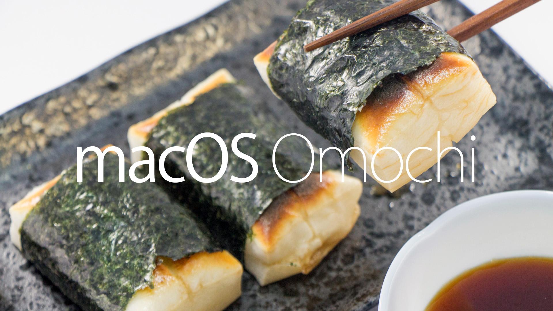 Mac OS Omochi