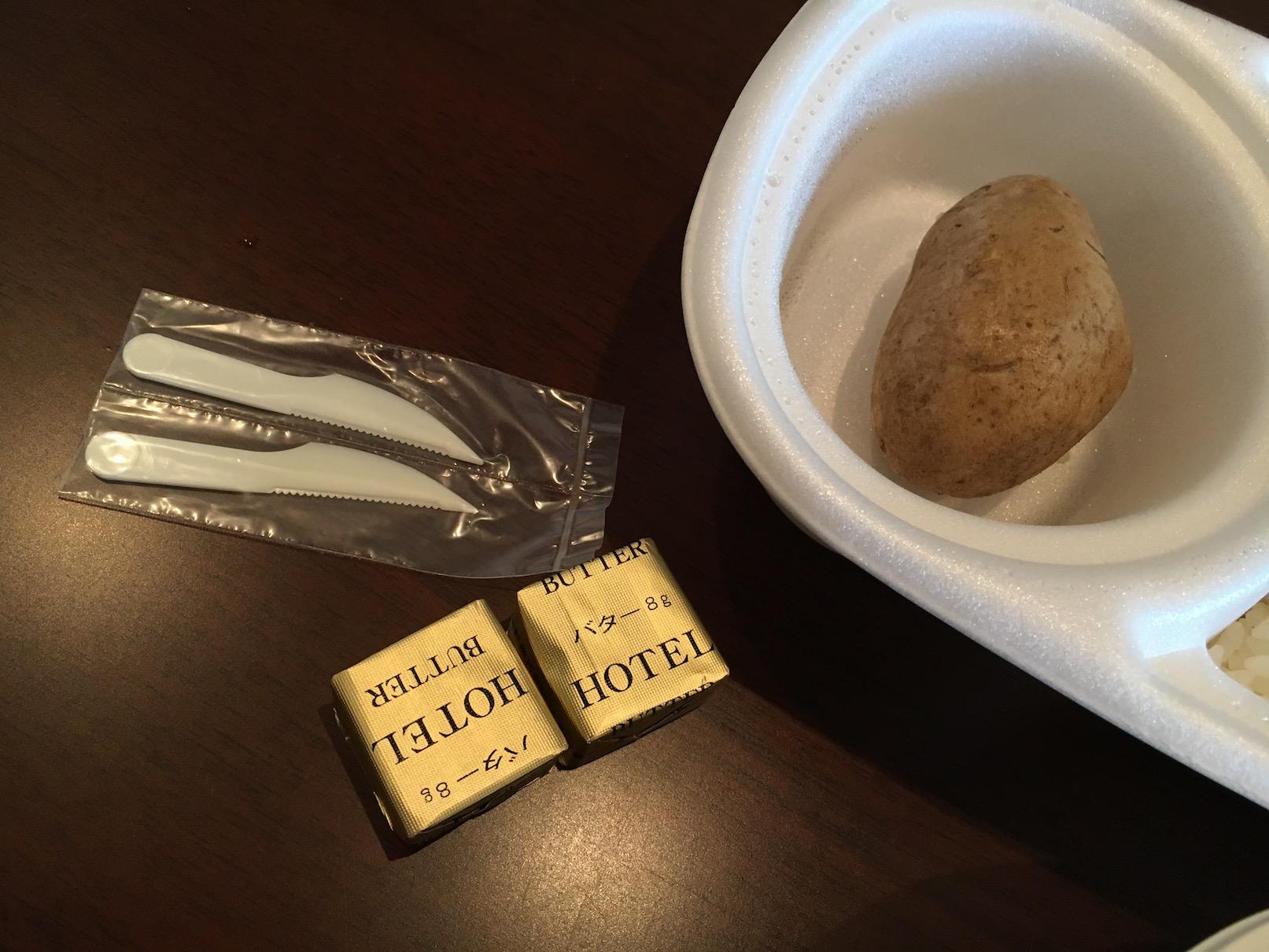 オーベルジーヌのバター