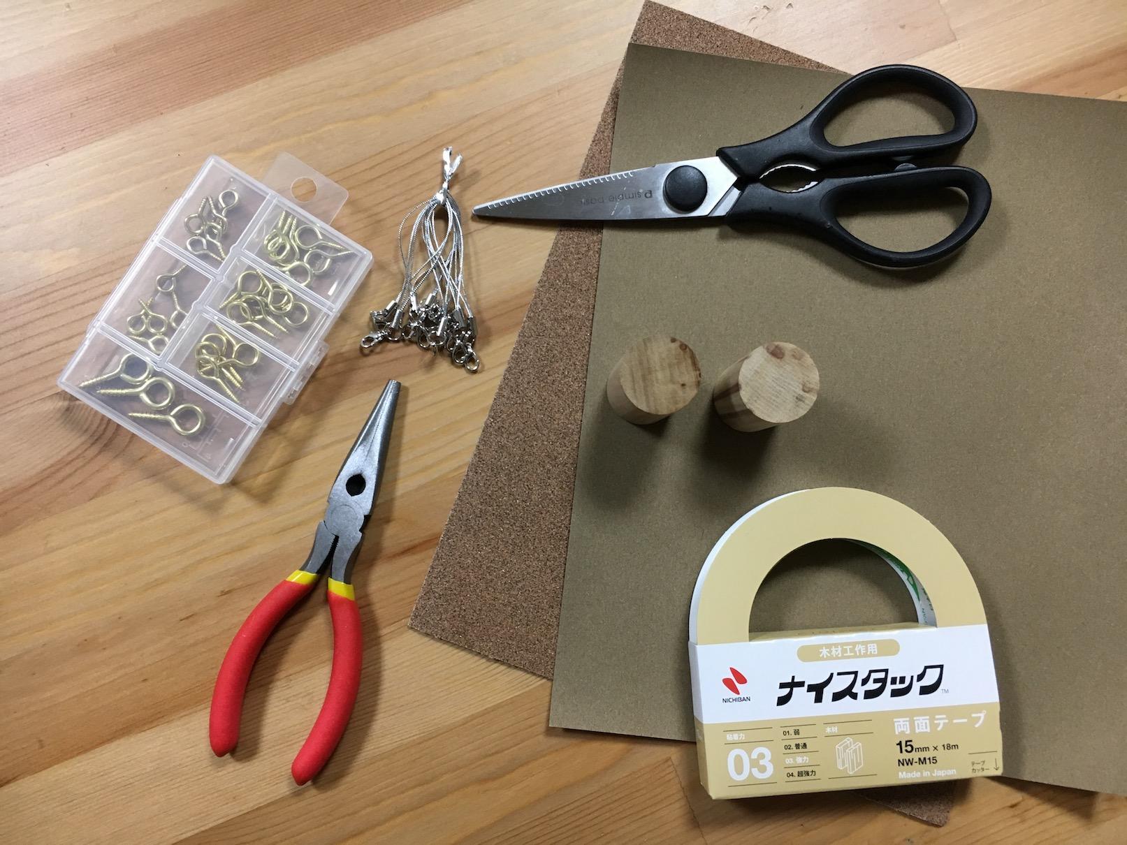 円筒型 指皮ヤスリの材料