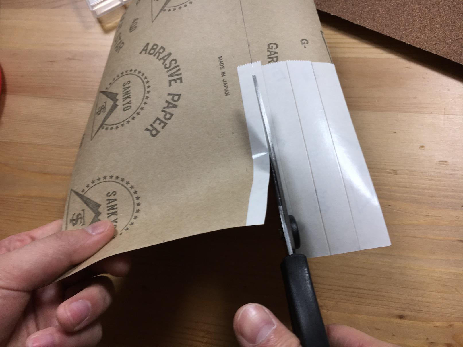 円筒型 指皮ヤスリの作り方