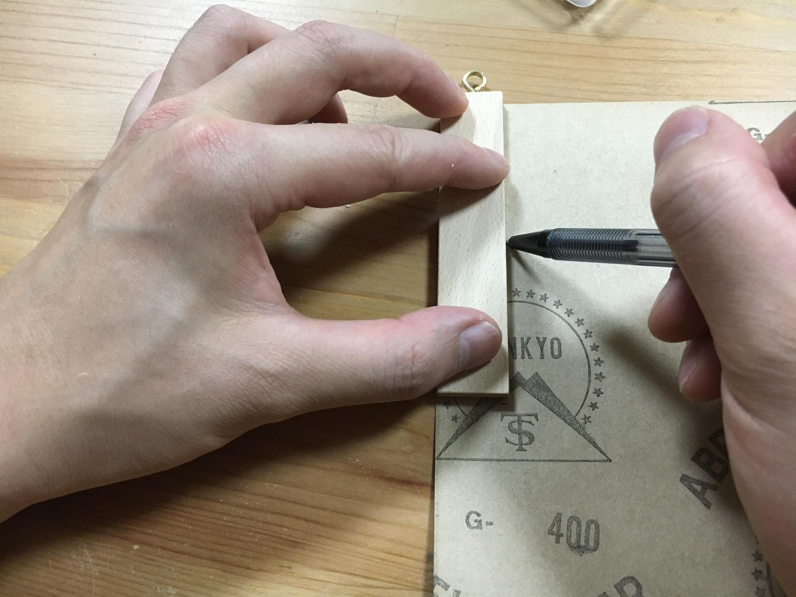 棒型 指皮ヤスリの作り方