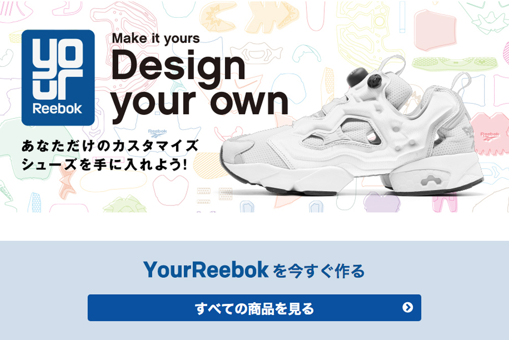 Your Reebok