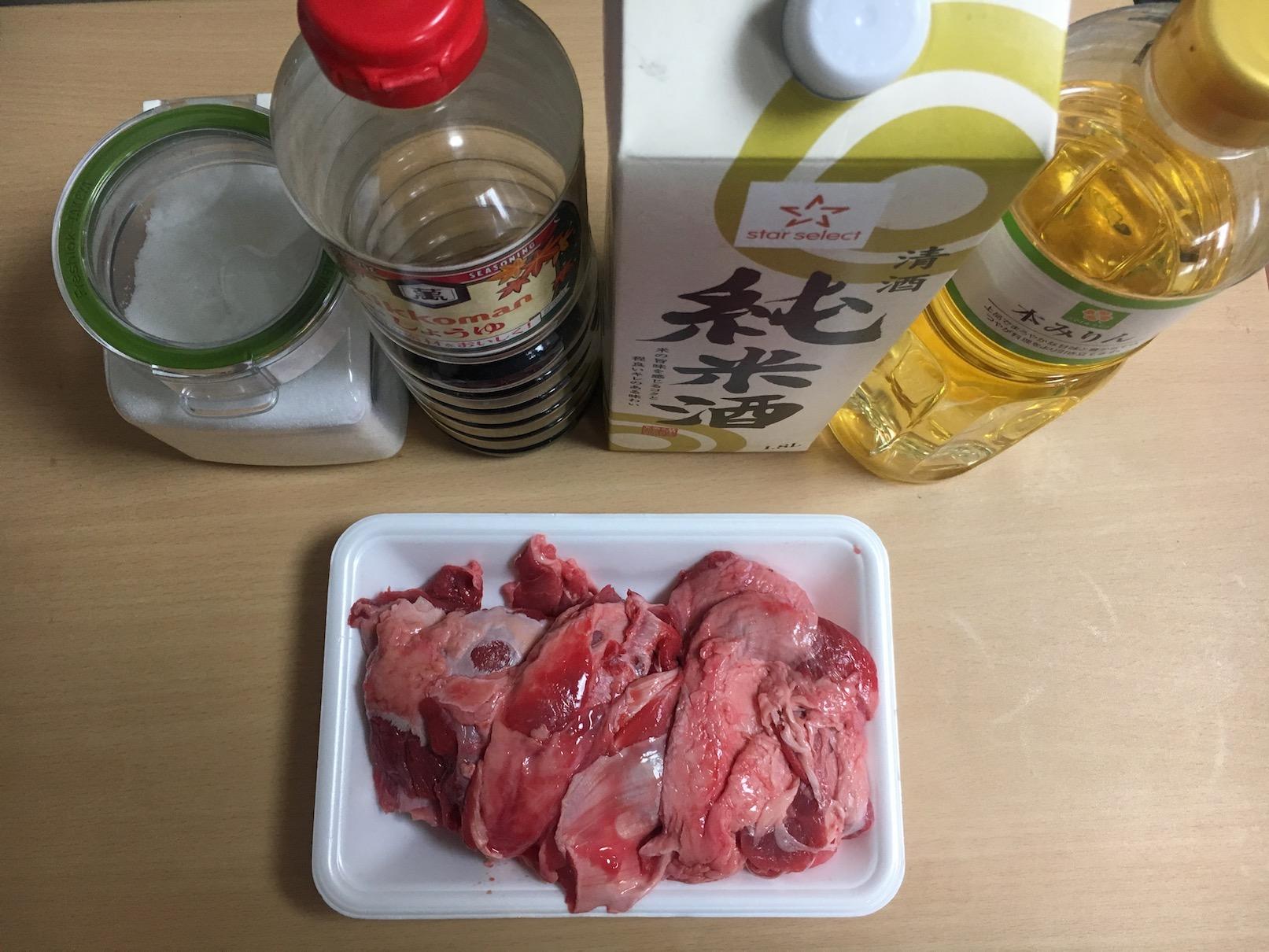 牛スジ肉の煮こごりの材料