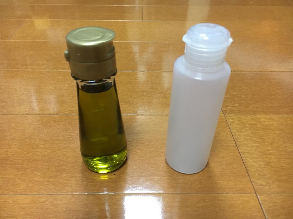 オリーブオイルは小型容器が便利