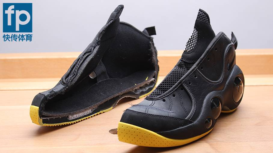 AIR ZOOM FLIGHT 95 SUPREMEの断面図