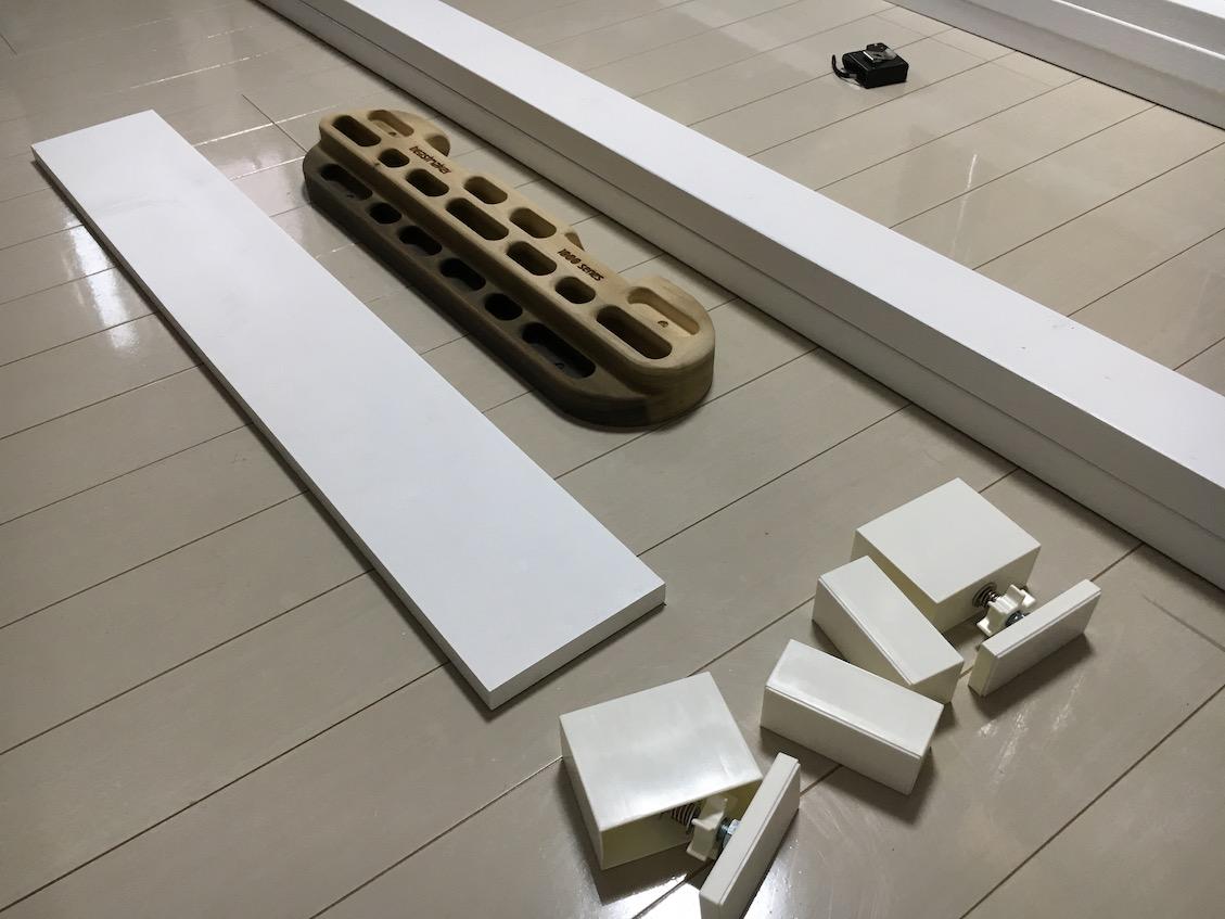 トレーニングボード設置の材料