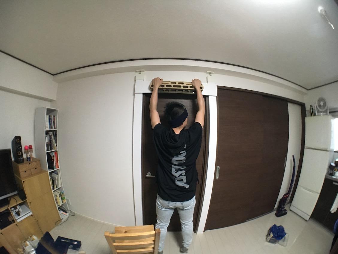 トレーニングボードの高さを設定