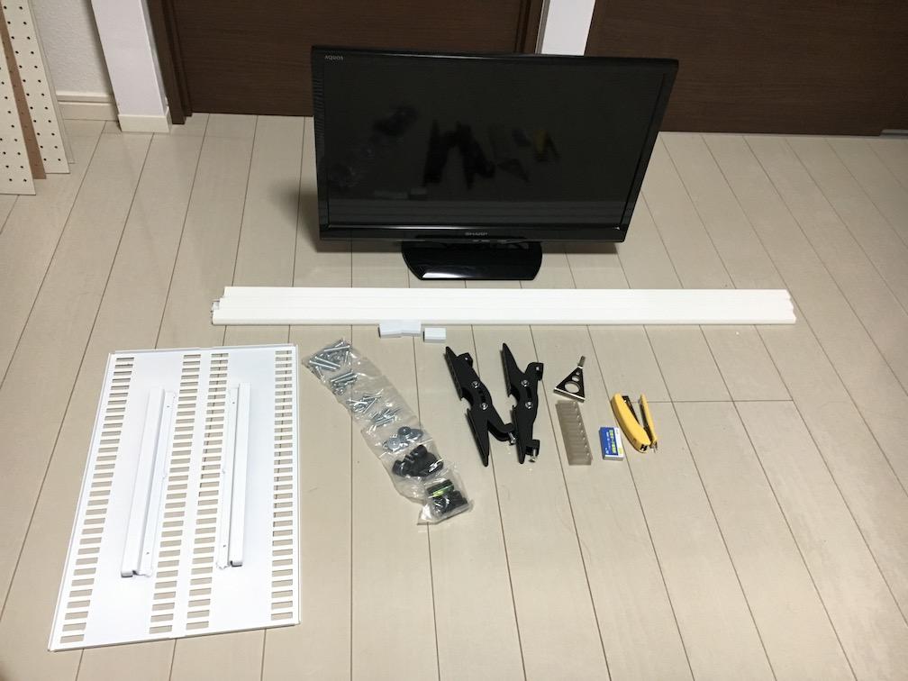 賃貸でテレビを壁掛け化する材料