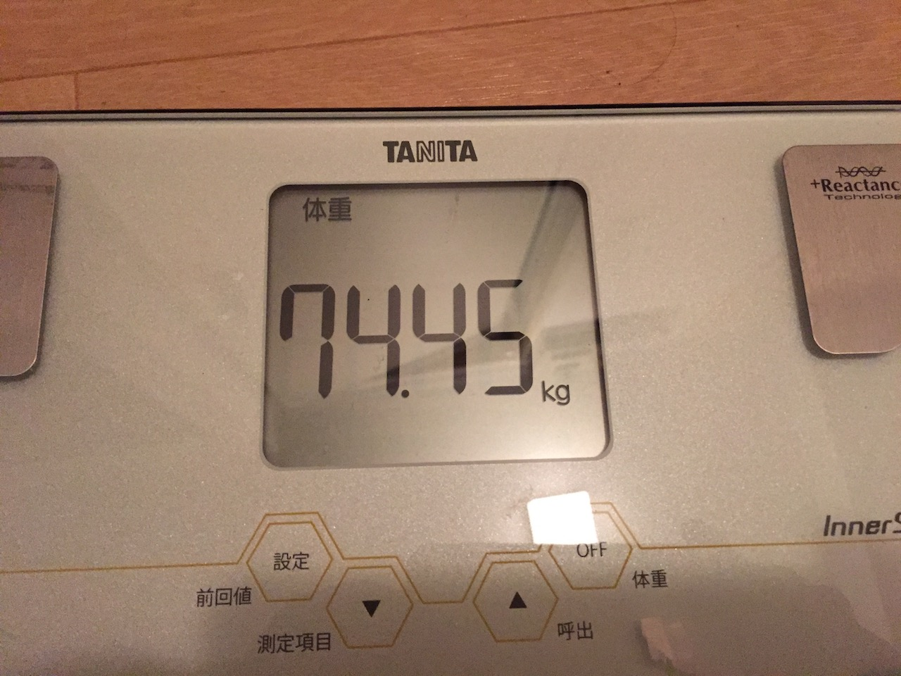 本日の体重(2018/6/23)